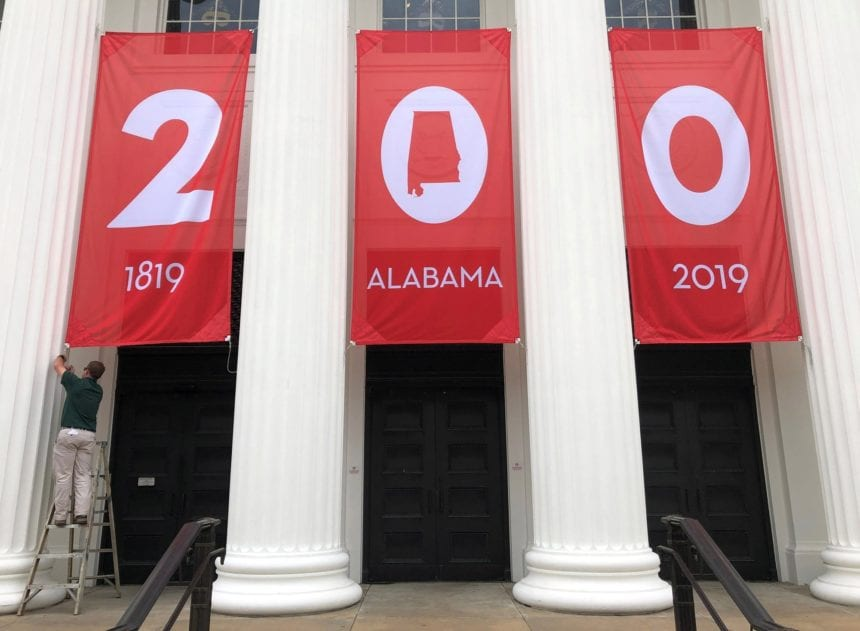 Alabama Dept. of Archives commits to better racial practices